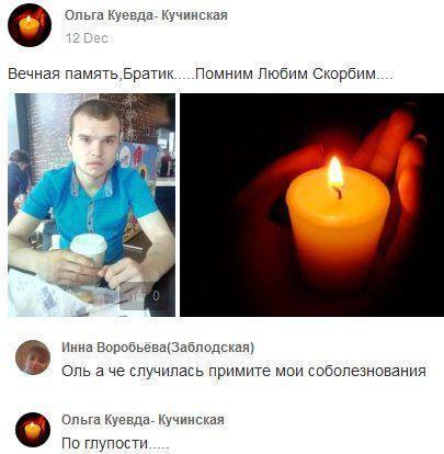 Офіцер ЗСУ показав убитих терористів ''ДНР''