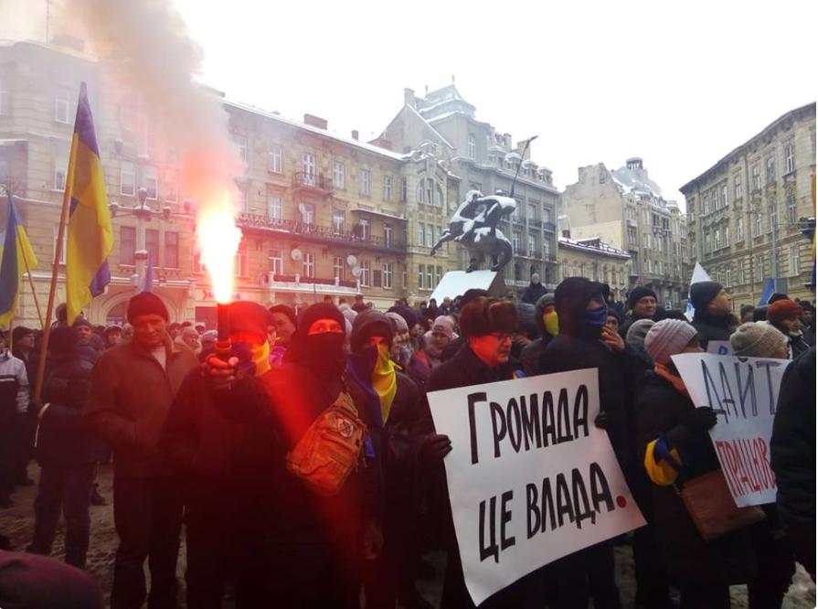 Протести у Львові