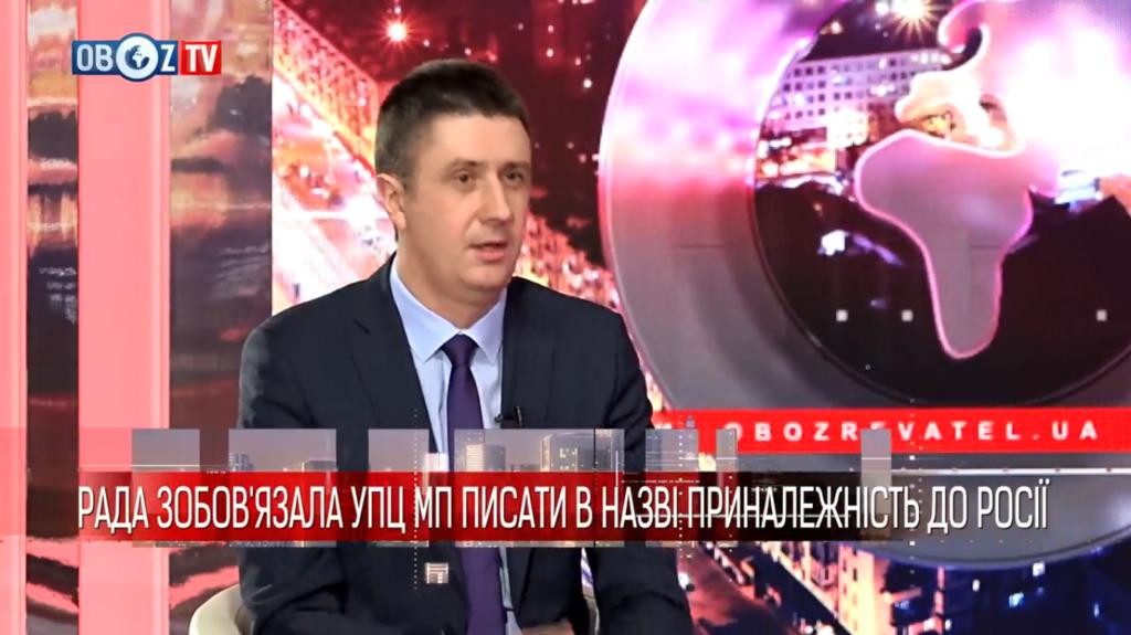 Про українізацію та долю РПЦ: інтерв'ю з віце-прем'єр-міністром Кириленком