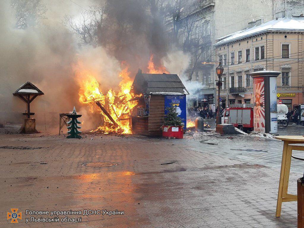 Пожежа на ярмарку у Львові