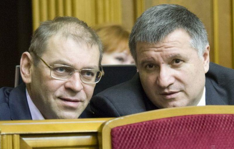 Сергій Пашинський і Арсен Аваков