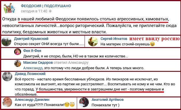 Новости Крымнаша. Чемодан — вокзал — и до свидания! photo