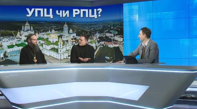 В УПЦ МП визнали Росію агресором