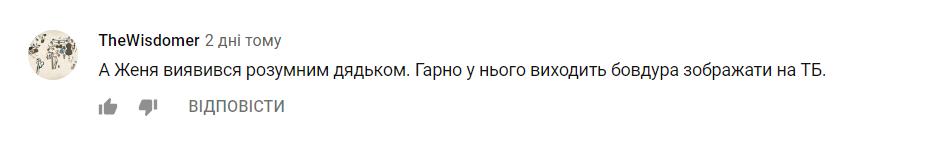"""''Хорошо придуривается на ТВ"""": звезда ''Квартала'' оконфузился в разговоре с юмористкой"""