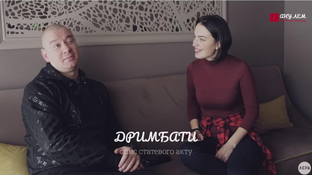 Евгений Кошевой и Лера Мандзюк