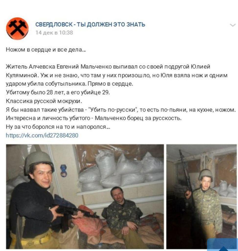 ''Убити по-російськи'': нові фото убитих терористів