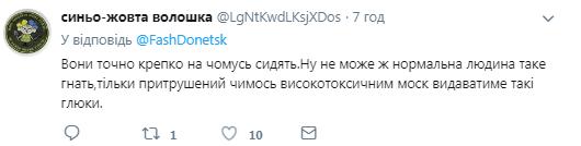 У терористів заявили про смерть ''героя Новоросії'': у мережі ажіотаж