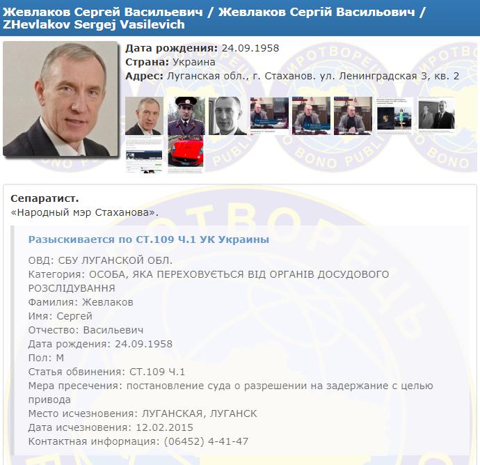 """Найманець РФ """"злив"""" компромат на ватажка Стаханова"""