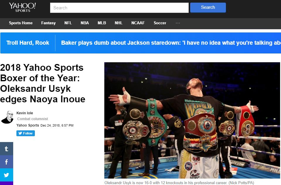 Усик признан Yahoo лучшим боксером 2018 года