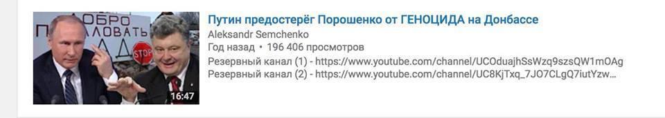 Нардеп высказался о драке с ''кремлевским пропаганд*ном''