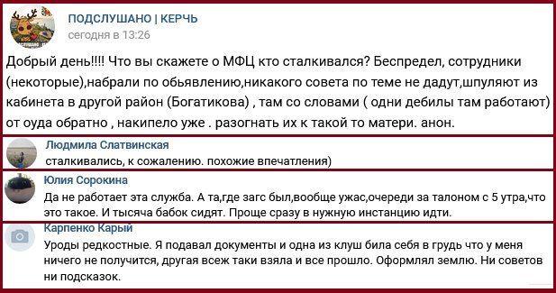 Новости Крымнаша. Рабство наиболее рентабельно для рабов