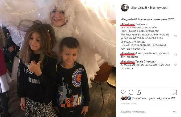 Екс-дружина Алієва влаштувала рознос футболістові