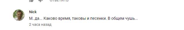 ''Что вижу, то пою'': Пугачеву разгромили за новую песню