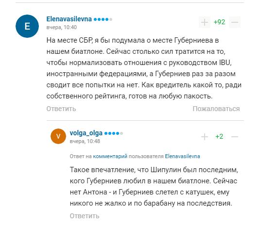 ''Губастое быдло'': любимый конферансье Путина послал вице-президента IBU и поплатился