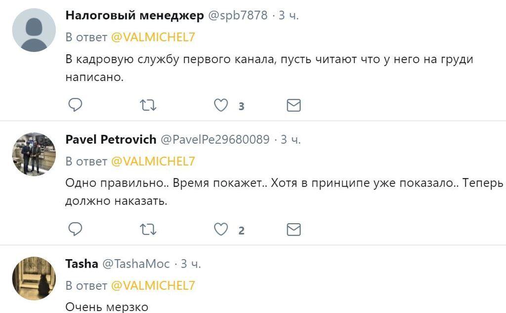 chto-tvoritsya-na-pyanih-russkih-korporativah