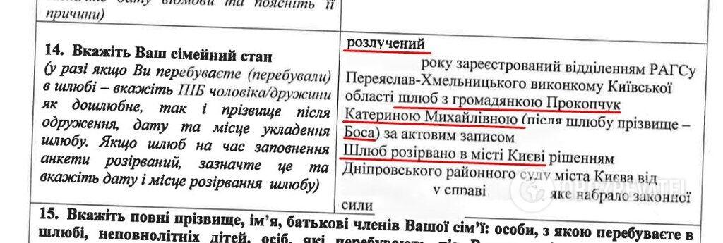 Миллиарды в пользу Фукса: что скрывает судья, который разрешил грабеж Киева