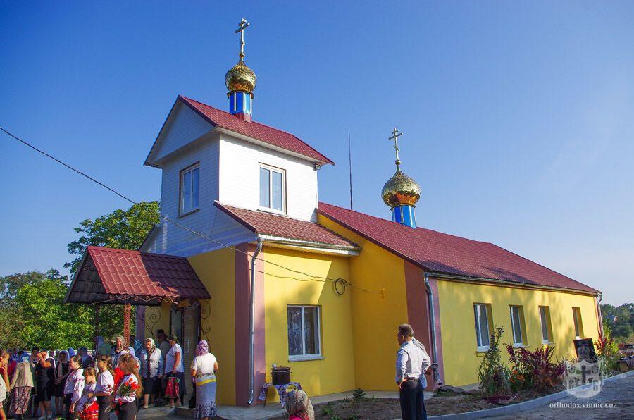 Прихід у Вінницькій області