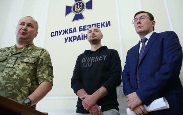 Топ-5 головних скандалів 2019 року в Україні