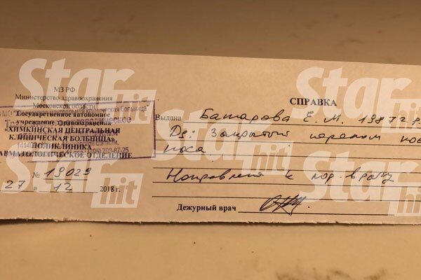 """Зірка """"Тайгового роману"""" жорстоко побив дружину"""