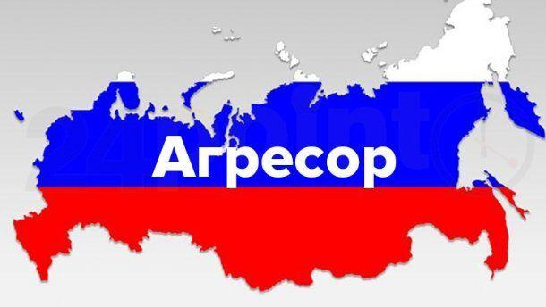 """""""Зимова вiйна"""": Росія розуміє, що ми вiдберемо Крим і Донбас"""