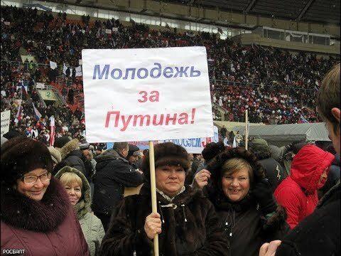 Электорат Путина