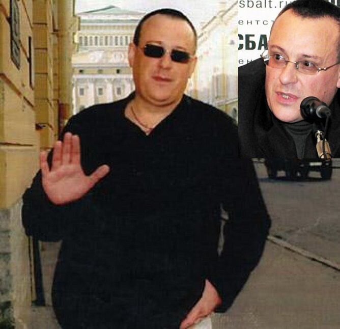 Почему у Путина кличка ''Михаил Иванович''