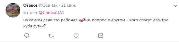 В сети жестко разнесли Россию из-за Крыма