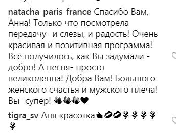 Седокова засвітила пишні груди на росТБ