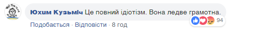 В сети высмеяли пророчество Кашпировского для Савченко