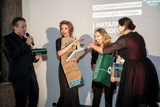 """Наталка Макогон, обладательница премии """"Инновации для общественности"""""""