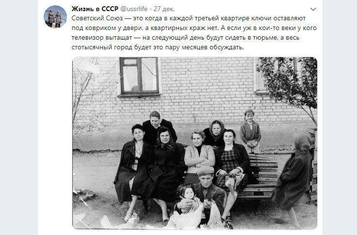 Разоблачение мифов любителей СССР