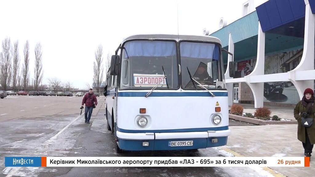 ЛАЗ - 695