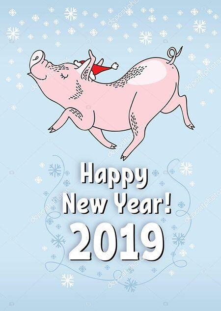 Поздравления с Новым Годом 2019: яркие стихи и открытки