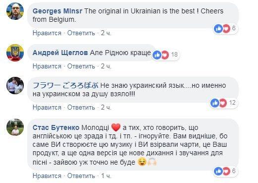 """KAZKA перевели хит """"Плакала"""" на английский"""
