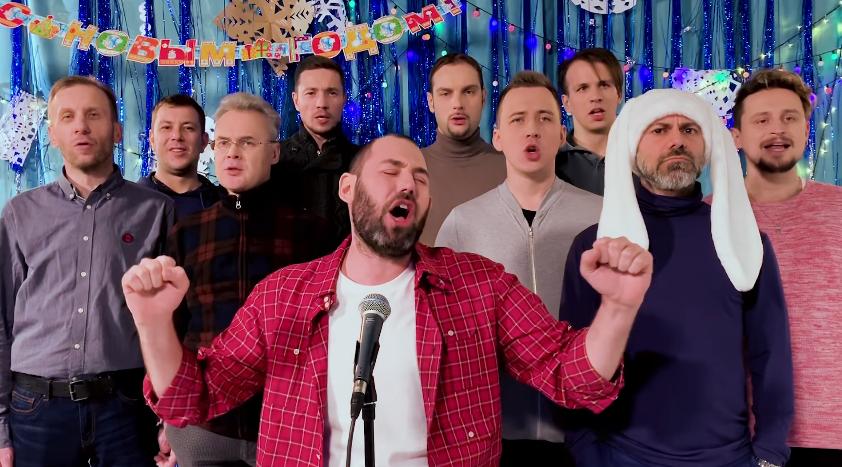 ''Пі*дець!'' Слєпаков записав лайливий хіт про 2018 рік