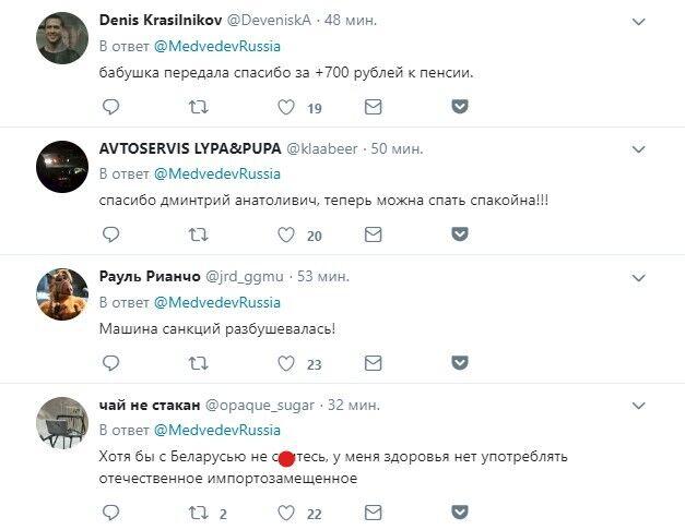 У мережі висміяли Медведєва за санкції проти України