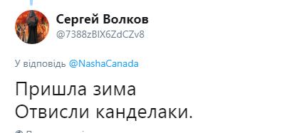 Канделаки раскритиковали за пошлый наряд у Путина