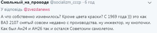 В России похвастались ''новейшим'' Ил-112: Москву подловили на плагиате