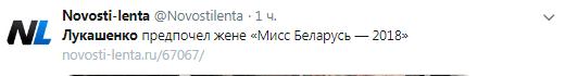 ''Танцуй, пока молодой!'' Лукашенко засветился с самой красивой девушкой Европы. Фото и видео