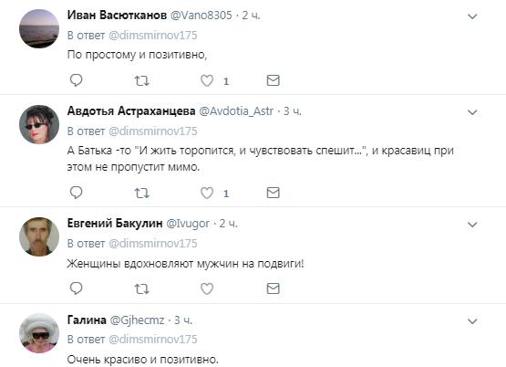 "Лукашенко засветился с ""Мисс Беларусь"": в сети ажиотаж"