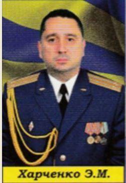 Злили дані військових РФ, які напали на українські кораблі