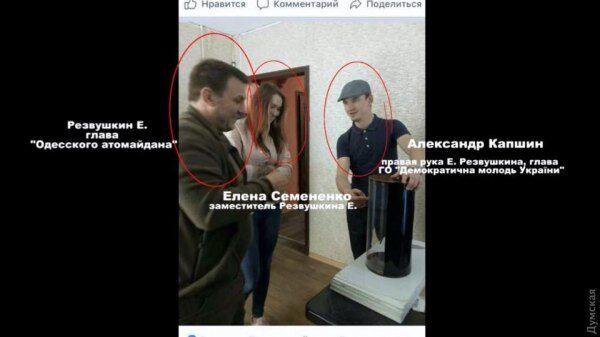 Напад на Гриценка: названі імена підозрюваних
