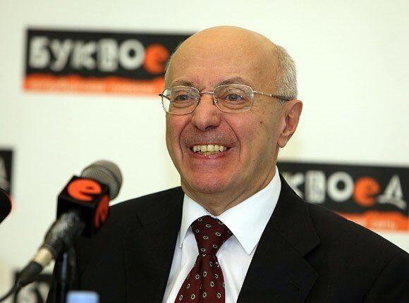 Сергій Кургінян