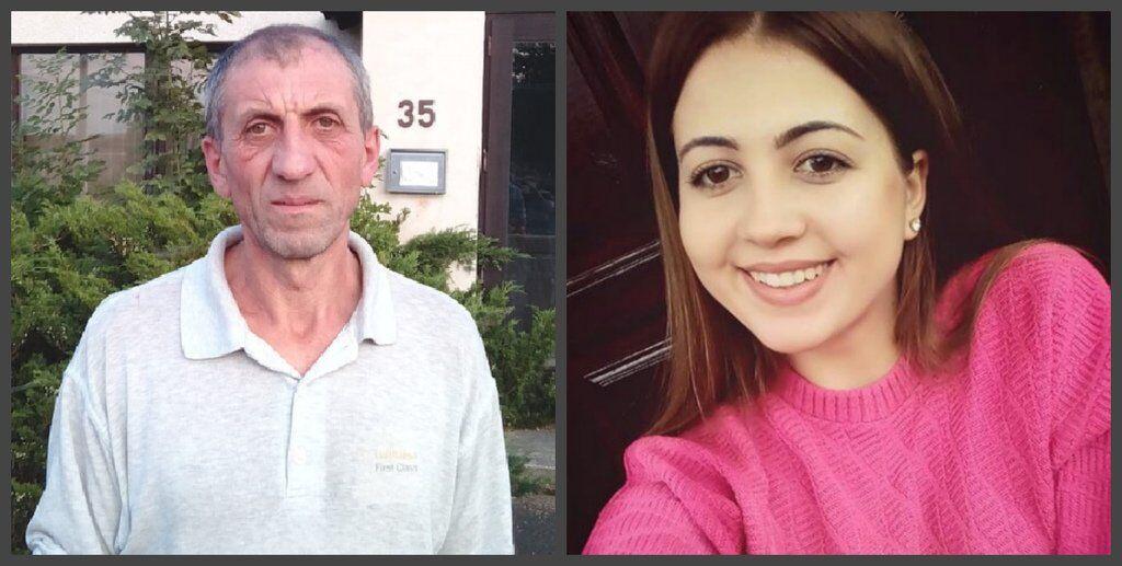 Батько із донькою