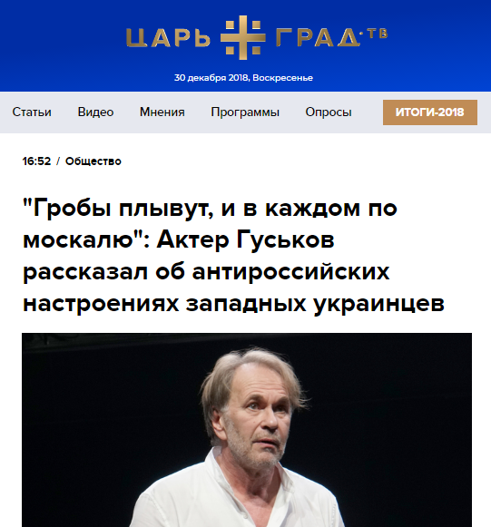 Новости в пропагандистских СМИ