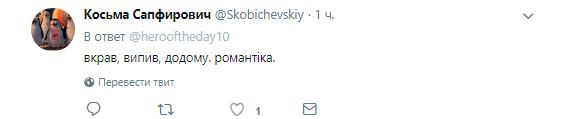 Ліквідація терориста ДНР