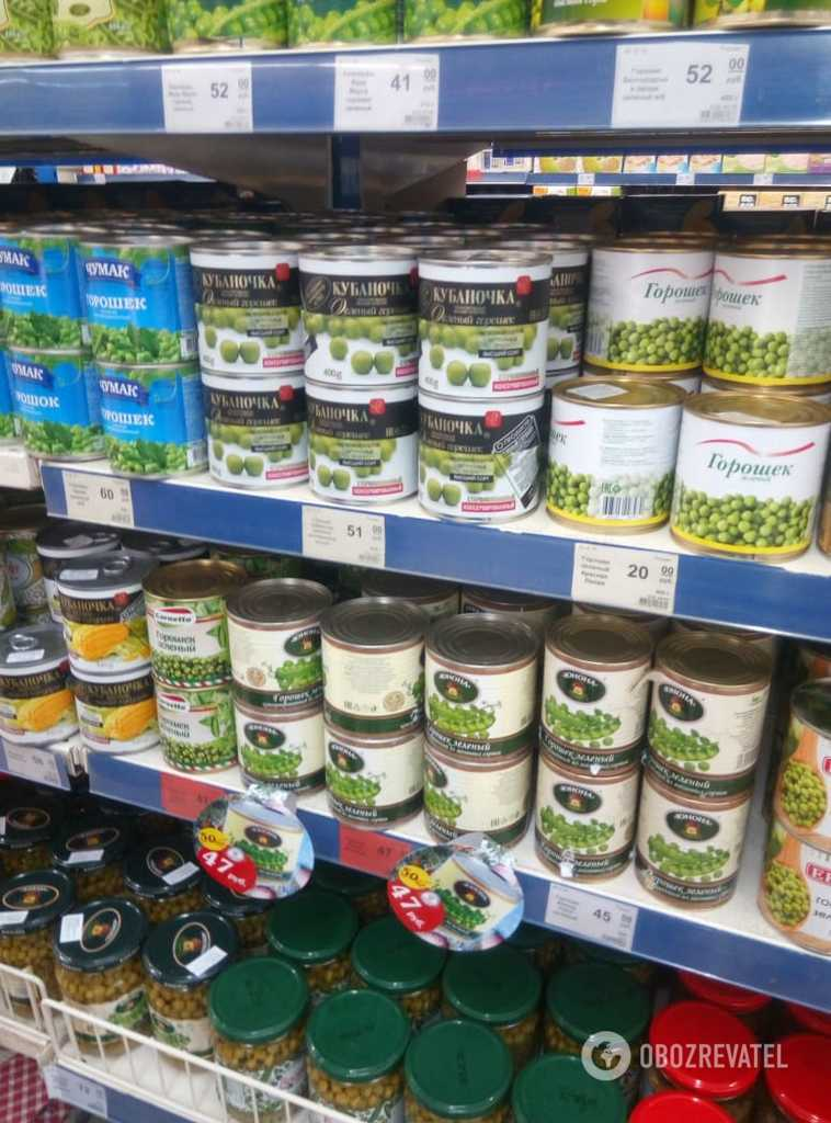 Цены на продукты в Донецке: каша из топора идет на ура