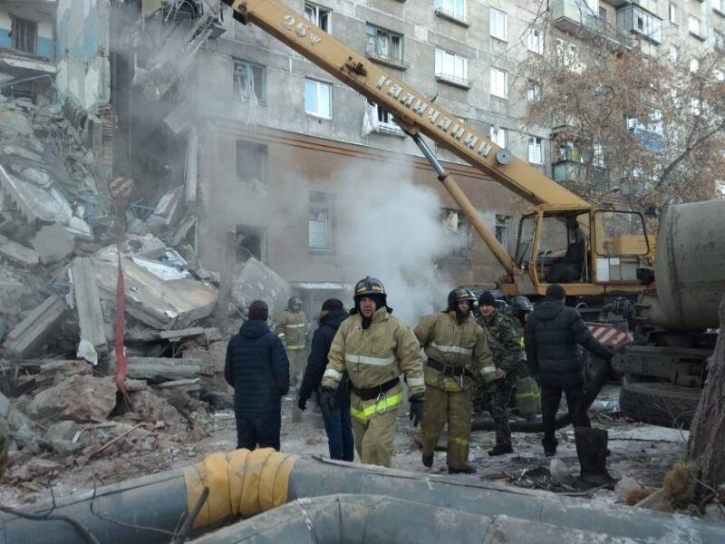 Вибух в Магнітогорську: нові подробиці