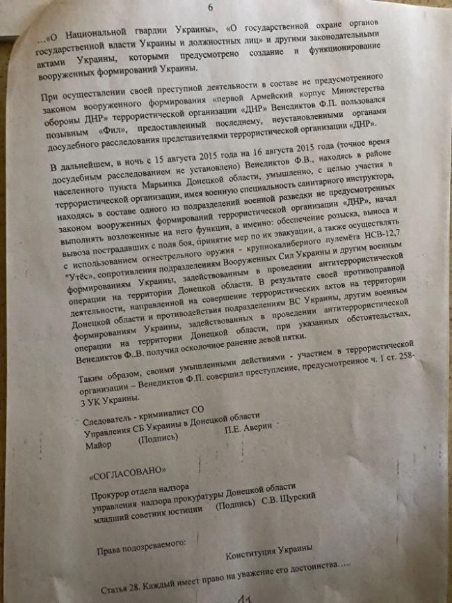 До жителей Донбасса дошло: поблажек не будет