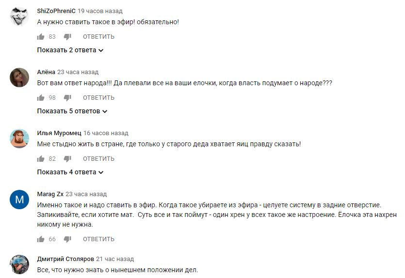 Реакция россиянина на городскую елку стала вирусной в сети